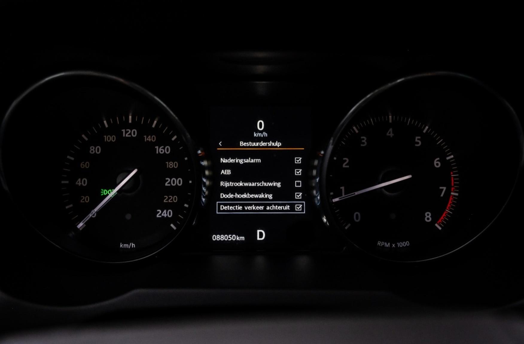 Land Rover-Range Rover Evoque-39